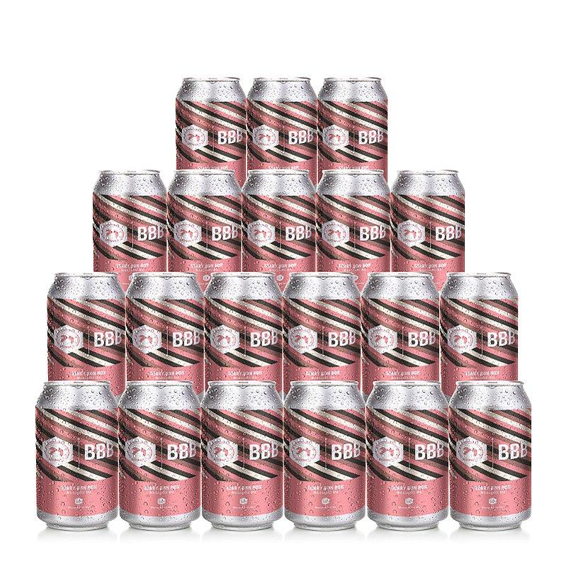 Berry Bon Bon 20 Case by 71 Brewing