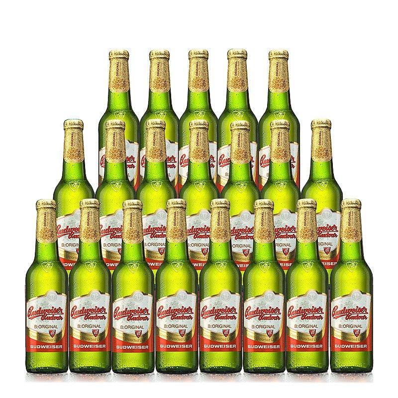 500ml Budvar Original 20 Case by Budweiser Budvar