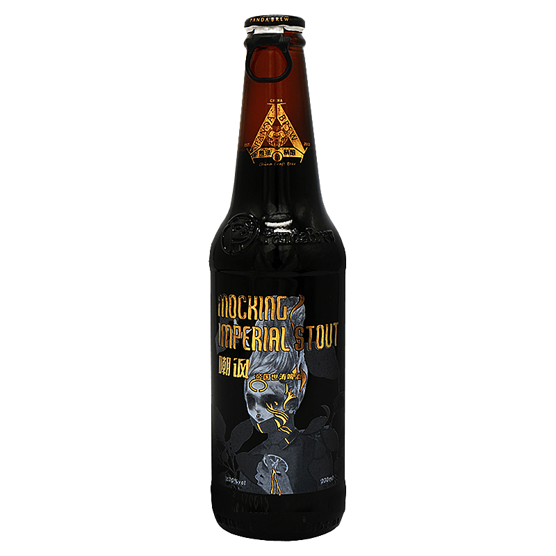 Mocking Imperial Stout by Panda Brew