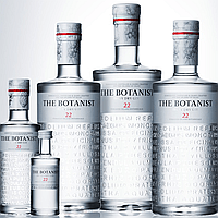 The Botanist image thumbnail