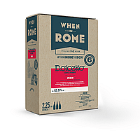 When In Rome Dolcetto Box by When In Rome