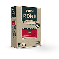 When In Rome Nero d'Avola Box by When In Rome