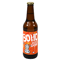 Bo'Ho by Tiny Rebel