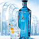 Star of Bombay Gin by Bombay Sapphire